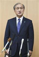 【風を読む】日中平和友好条約40周年に浮かれることなかれ 論説委員長・乾正人