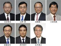 外務省人事(4日付)