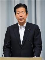 【沖縄県知事選】公明・山口那津男代表、沖縄入りへ 時期は調整