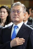 【激動・朝鮮半島】韓国特使団訪朝を前に北朝鮮「南北関係を阻むな」と米を牽制