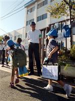【富田林脱走】容疑者の実家のある松原市で児童見守り 警察官配置、防犯ボランティアも