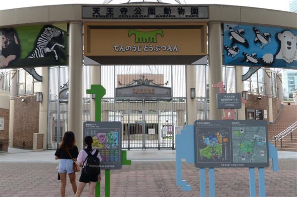 台風21号の接近で、天王寺動物園も臨時閉園となった =4日朝、大阪市天王寺区(柿平博文撮影)