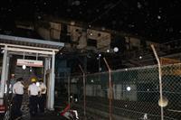 【台風21号】南海尾崎駅で火災、駅舎全焼 配電盤から出火、台風での停電が影響?