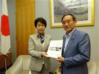 山形県知事、8月豪雨で国に緊急要望
