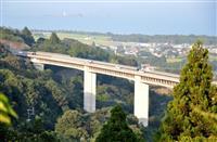 【平成の高速道路はこうして生まれた】東九州道(3)「土地と気持ちを買う仕事だ」