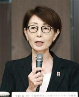 【バスケットボール】三屋裕子会長がバスケ議連総会で陳謝 アジア大会代表4選手の不祥事で