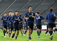 【サッカー日本代表】7日のチリ戦へ非公開で戦術練習