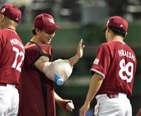 【プロ野球】オリックス8-9楽天 楽天、8連敗で止める