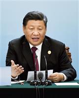 中国が「新植民地」批判に反論 アフリカ投資に慎重姿勢もバラマキ外交は継続