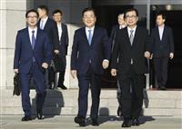 【激動・朝鮮半島】韓国特使団が平壌入り 金正恩氏との会談が焦点