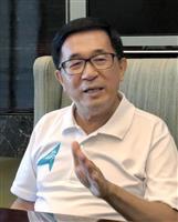 陳水扁元総統の本紙インタビュー 台湾政界に波紋