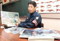 【紀伊半島豪雨7年】災害では「まさか」が現実に 和歌山県警機動隊副隊長・楠本真さん