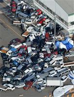 【台風21号】漏電→火災…冠水車両に注意!! JAFが呼び掛け