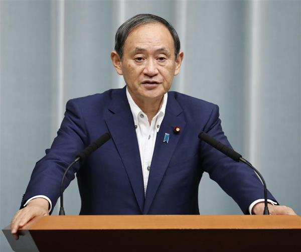 「菅官房長官 記者会見」の画像検索結果