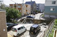 【北海道震度6強地震】警視庁が特殊救助隊派遣 安否不明者を捜索へ