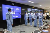 【北海道震度6強地震】東北地方整備局が緊急災害対策派遣隊(TEC-FORCE)派遣 「…