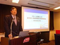 【西日本豪雨】広島の被災地をドローン調査 ドローンシティ協会など