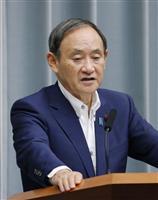【激動・朝鮮半島】菅義偉官房長官「非核化合意の履行を期待」 18~20日に南北首脳会談