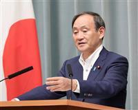 菅義偉長官、南北首脳会談で「非核化の合意履行期待」