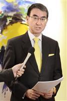 河野太郎外相、アンゲラ・メルケル独首相と会談 北朝鮮情勢で緊密連携を確認