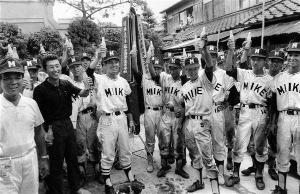1965年アジア野球選手権大会