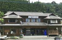 豪雨災害の教訓伝える 福岡・東峰村に「伝承館」開設へ