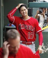 【MLB】二刀流ピンチ、大谷翔平が右肘に新たな靱帯損傷 医師はトミー・ジョン手術勧告 …