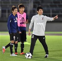 【北海道震度6強地震】サッカー日本代表は無事 札幌でのチリ戦開催可否を検討へ