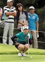 【女子ゴルフ】小祝さくら、鬼頭桜らが首位 日本プロゴルフ選手権第1日