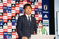 【北海道震度7地震】チリ戦中止のサッカー日本代表・森保一監督「想定外受け入れる」