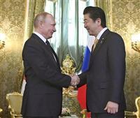 日露首脳会談は10日 露大統領府発表、協議難航見通しも