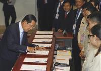 カンボジアで新内閣発足 各国反応分かれる