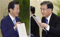 公明・山口那津男代表、中国序列4位と会談 安倍晋三首相の親書手渡す