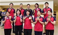 【アジア大会】ミキハウス所属選手、12人で20個のメダル 空手・清水希容「東京五輪では…
