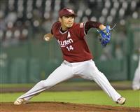 【プロ野球】オリックス、則本に8連敗