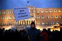 【ベルリン物語】金融支援が終了し活気戻るもギリシャ国民に残る亀裂