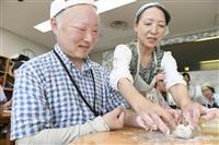 広がる障害者向け料理教室 道具やレシピ工夫、リハビリ効果期待