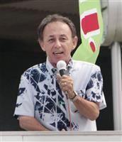 【沖縄県知事選】連合が玉城デニー氏の推薦決定