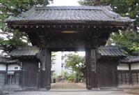 【大人の遠足】戊辰戦争から150年 仙台藩の戦い足跡たどる