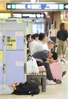 【北海道震度7地震】8~10日のばんえい競馬が中止 帯広市、停電の影響