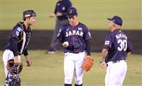 【高校野球】日本は大会連覇逃す U18アジア選手権
