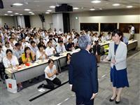 【東京五輪】富士通が社員ボランティア集め気勢