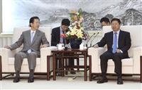 与党間交流の促進で一致 公明・山口代表と中国共産幹部