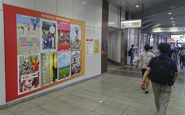 【話題】都会No.1人気「吉祥寺」を挑発…田舎No.1人気「鳥取市」移住PRポスターが話題
