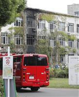 九大の箱崎キャンパスで爆発音、遺体を発見