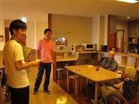 【介護と福祉のこれから】楽しく働ける介護の現場とは 大阪の特別養護老人ホーム「寿幸苑」…