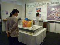 【インターン新聞より】まさか!EXPO'70アメリカ館再び! テント一筋・太陽工業特別…