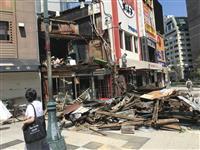 【インターン新聞より】台風21号 壊れる鉄門、倒れる街路樹、長期的な停電も