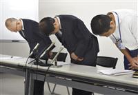東洋紡「製造穴埋め困難」…敦賀事業所火災で楢原社長