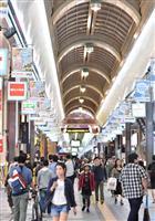【北海道震度7地震】札幌に活気戻る 新千歳は国際線も再開